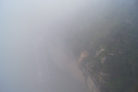Scenic Skyway