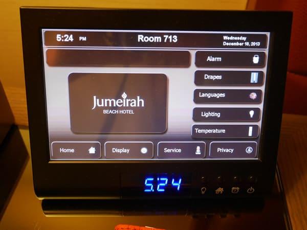 20131218 Jumeirah-024-blog