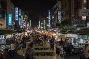 Night Markets in Taiwan – The Video